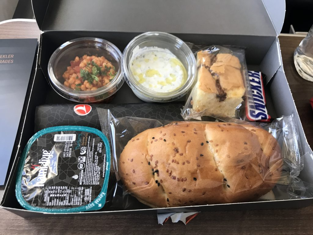 Turkish Airlines A330 business class lunch