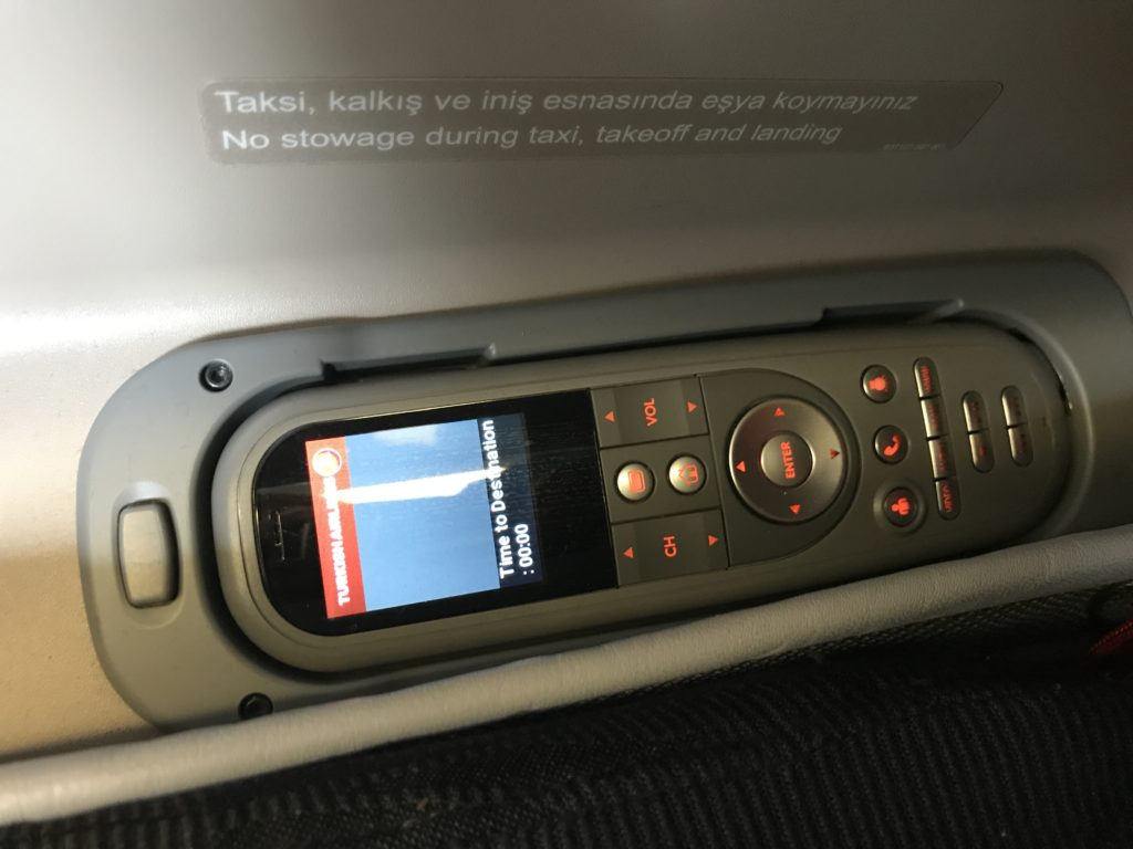 Turkish Airlines A330 business class IFE controller