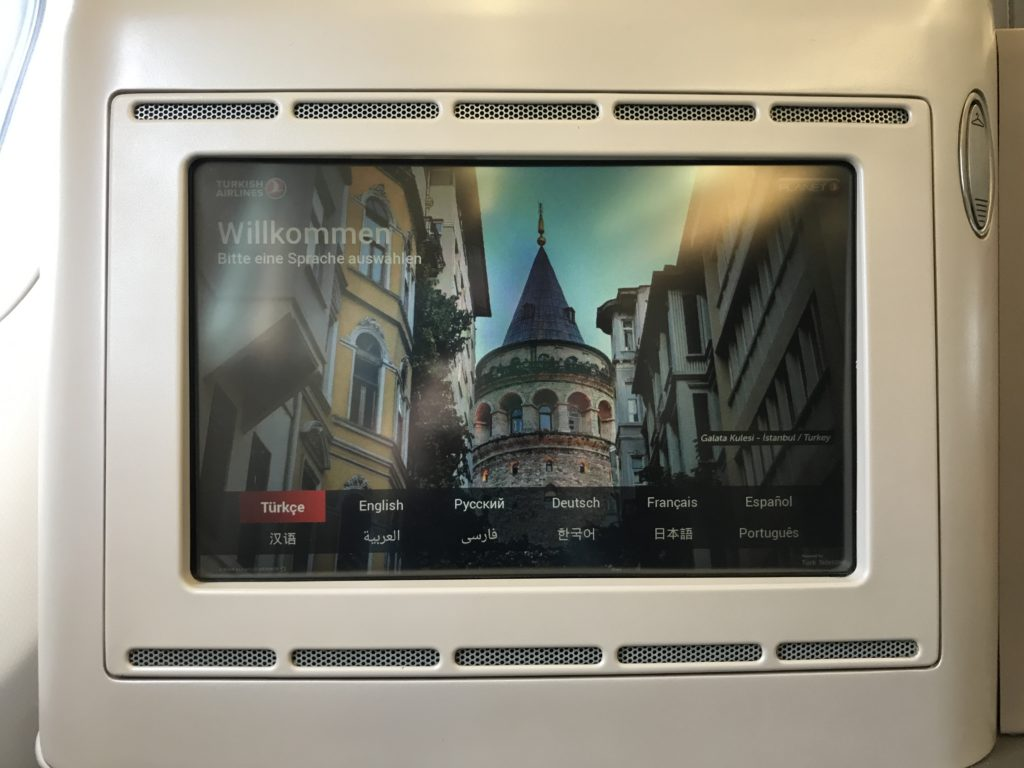 Turkish Airlines A330 business class IFE